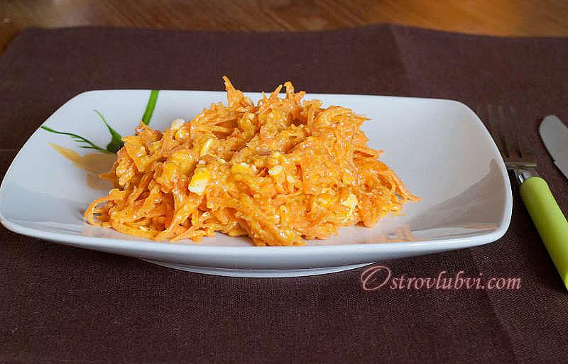 Ингредиенты для салата из моркови с сыром