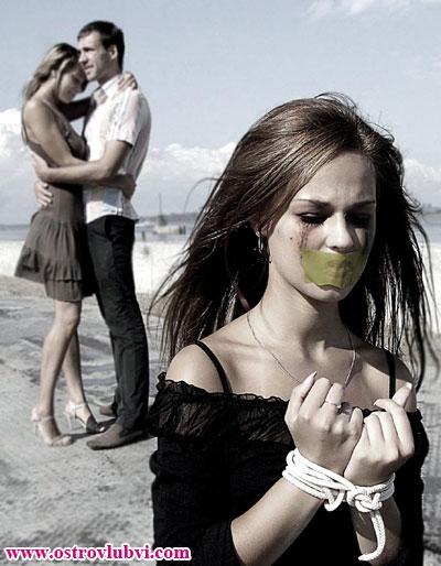 Первая помощь при возникновении ревности
