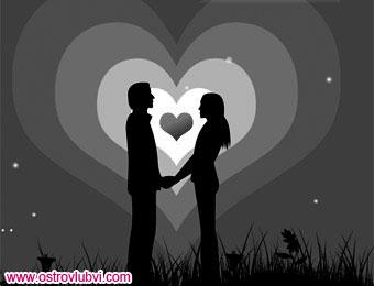 Выбор любимого человека