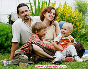 Семейное счастье