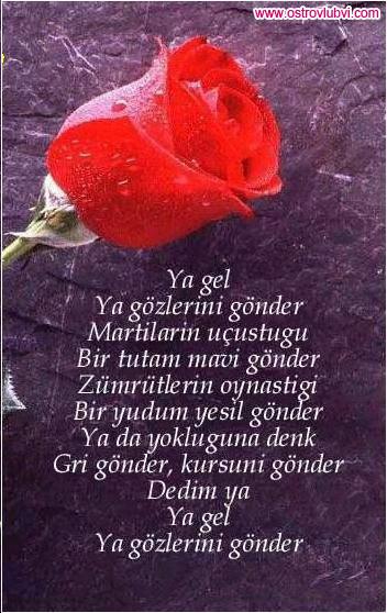 Стихи о любви на турецком с переводом