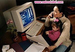 Карьера или семья?
