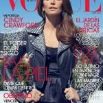 Синди Кроуфорд в журнале VOGUE Mexico (май 2011)
