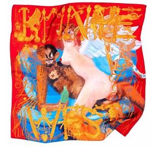 Платки от Kanye West (фото 1)