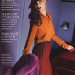 Анок Лепер на обложке Elle Russia ноябрь 2011 (фото 2)