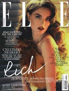 Анок Лепер на обложке Elle Russia ноябрь 2011 (фото)