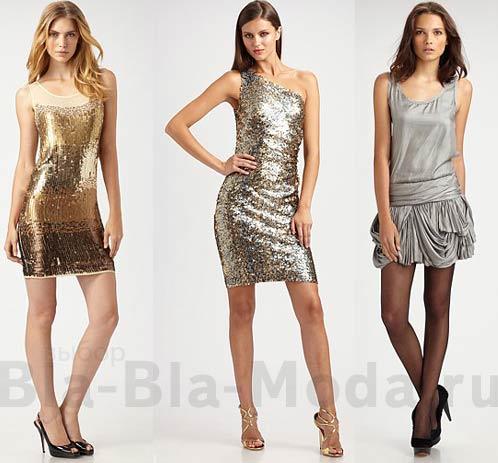 Что одеть на Новый год 2012 - 23