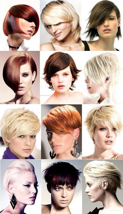Модная стрижка 2011-2012
