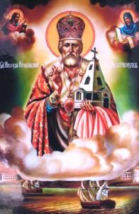 Молитвы Святителю Николаю Чудотворцу