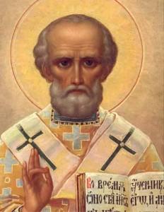 Смс с днем Святого Николая