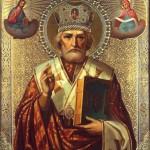 Статус с днем Святого Николая