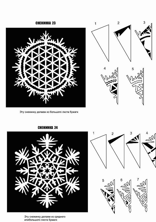Схемы снежинок 10