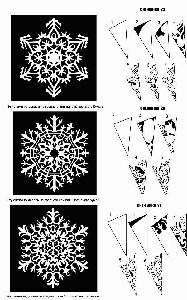 Схемы снежинок 11