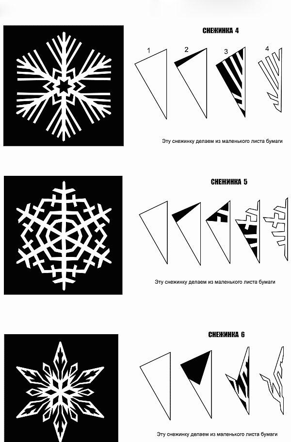 Схемы снежинок 2