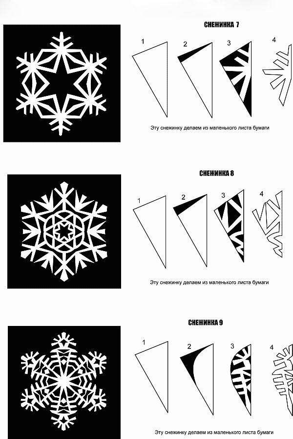 Схемы снежинок 3