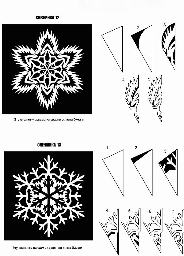 Схемы снежинок 5