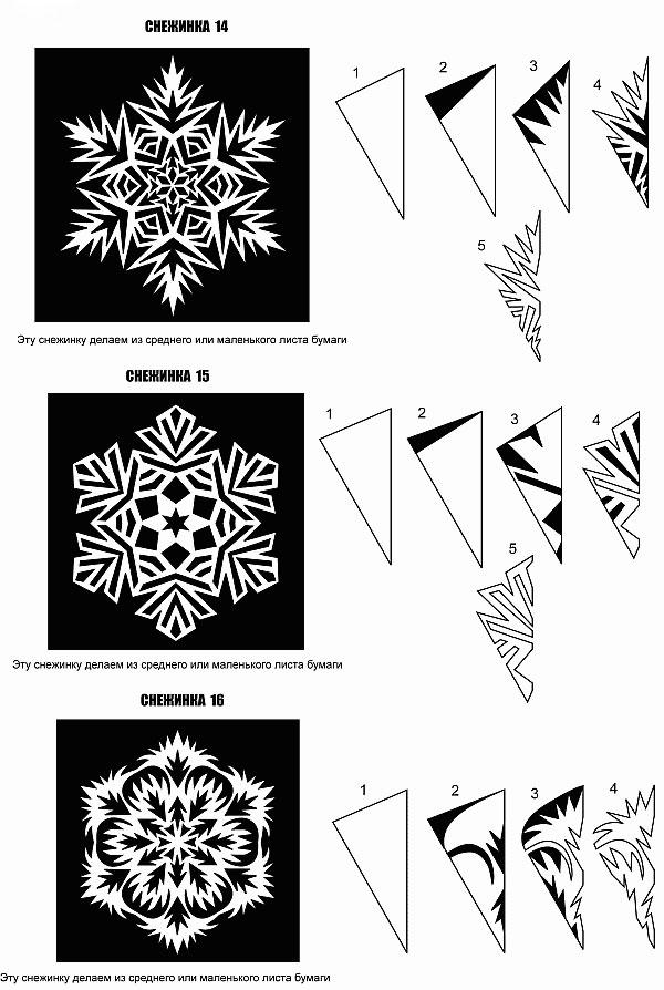 Схемы снежинок 6