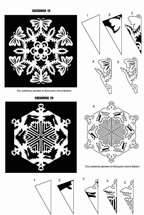 Схемы снежинок 8