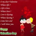 Поздравления с днем Святого Валентина на английском