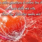 Поздравления с днем Святого Валентина на итальянском