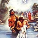 Смс поздравления с Крещением