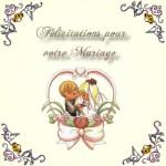 Поздравления со свадьбой на французском