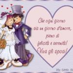 Поздравления со свадьбой на итальянском