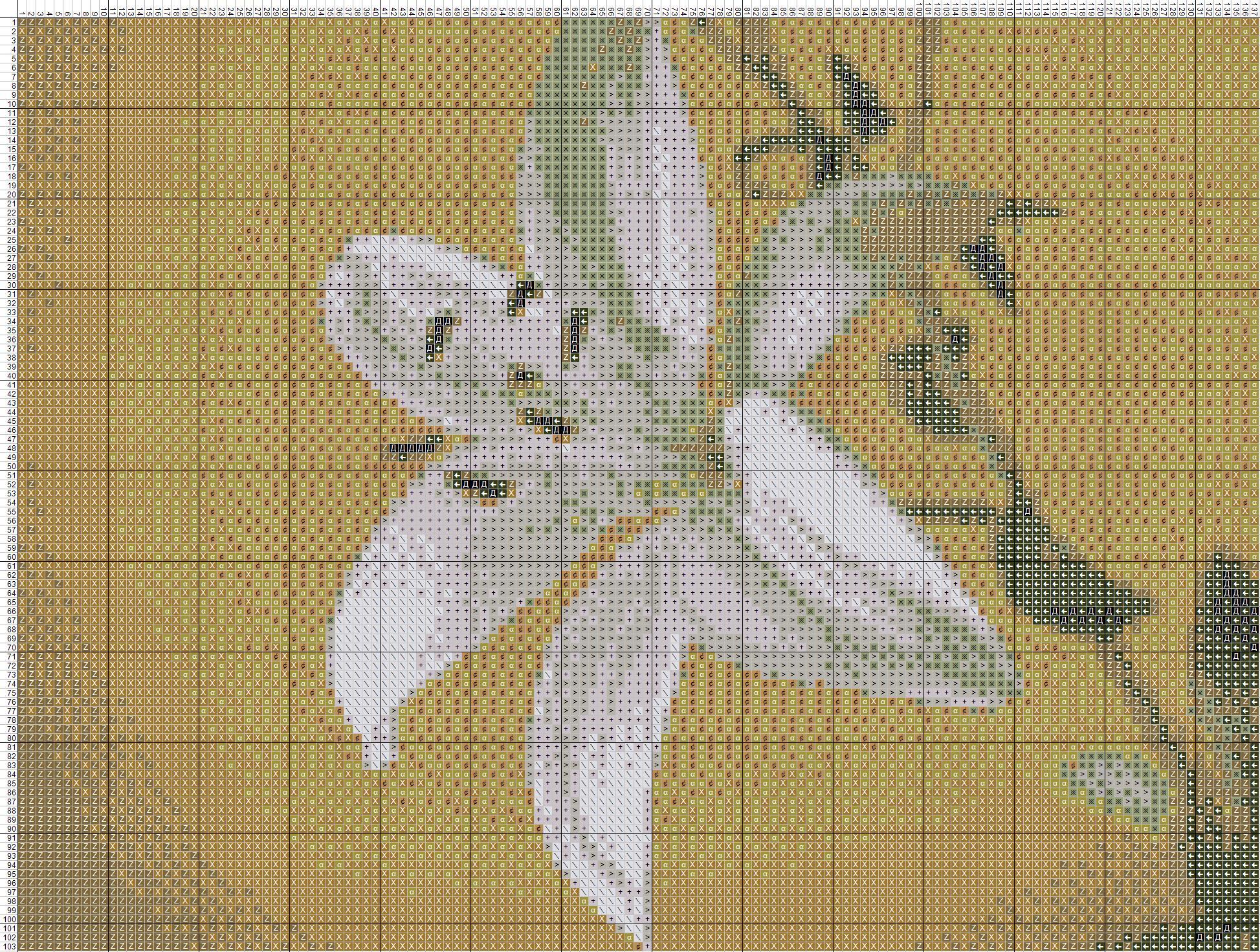 Схема вышивания крестом - лилия