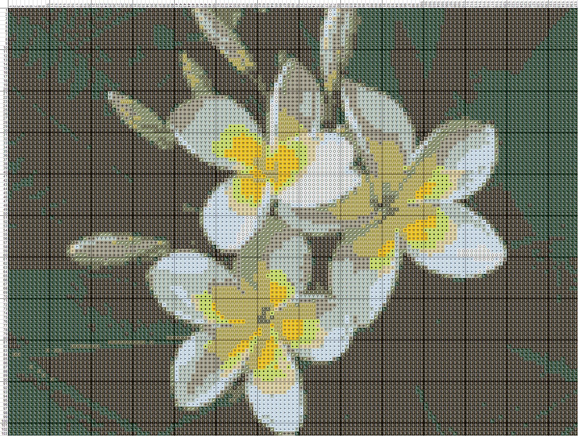 Схема вышивания крестом - белый цветок