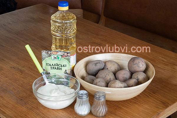 Картошка в духовке Ингредиенты