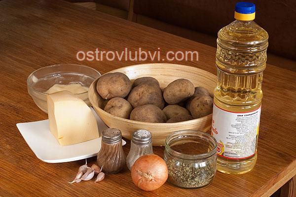 Картофель с сыром Ингредиенты