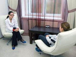 лечение невроза психология