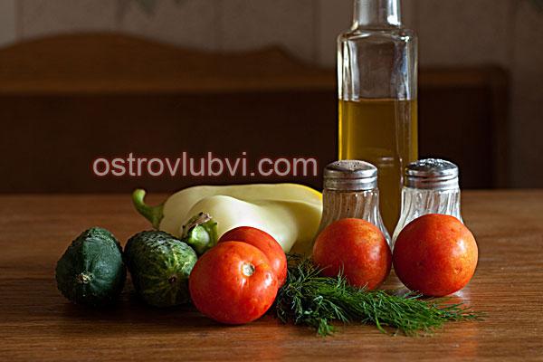 Овощной салат - Ингредиенты