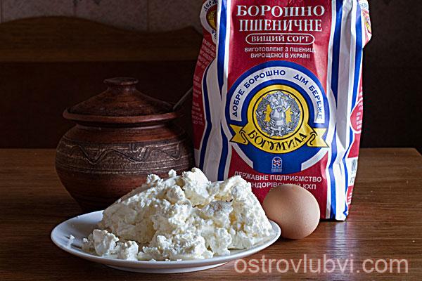 Сырники - Ингредиенты