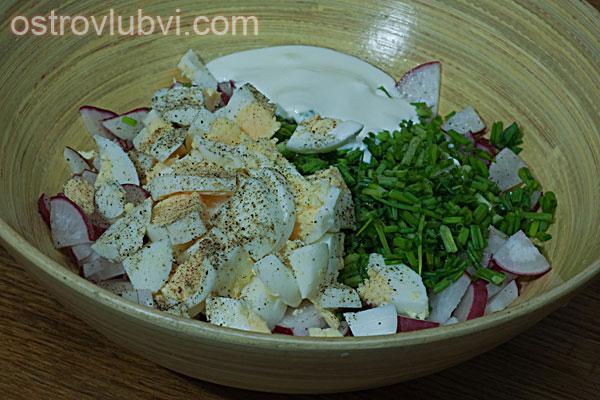 Салат из редиса - фото 4