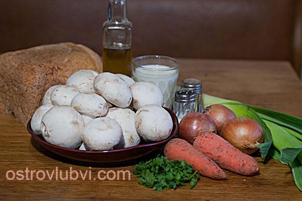 Суп-пюре из шампиньонов - Ингредиенты