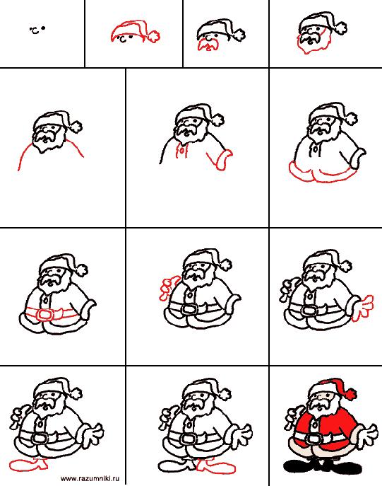Шаблоны Деда Мороза - фото 22