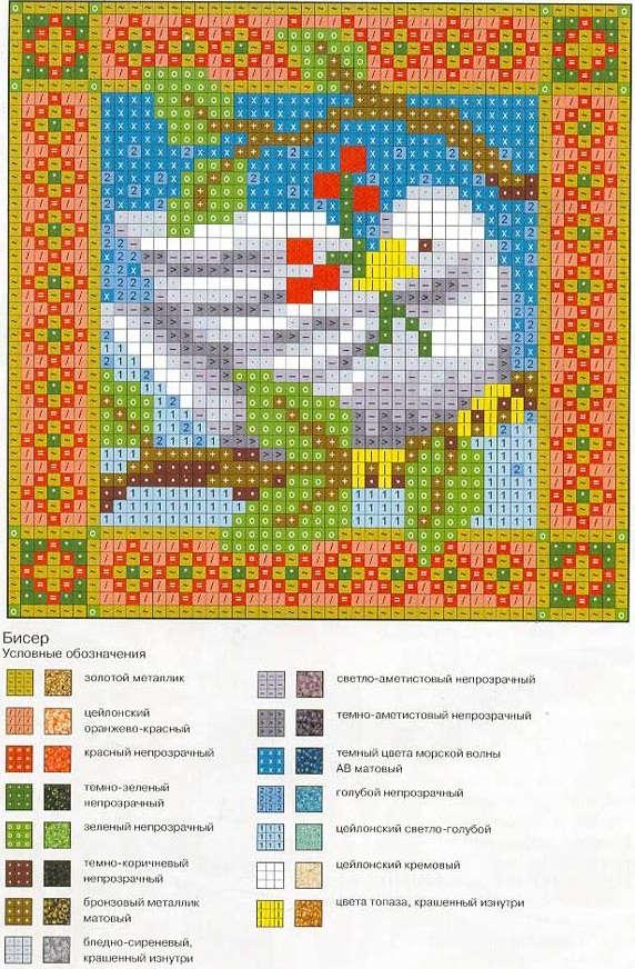 Схемы вышивки бисером - фото 11