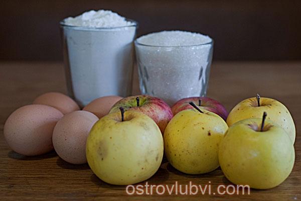 Яблочный пирог - Ингредиенты