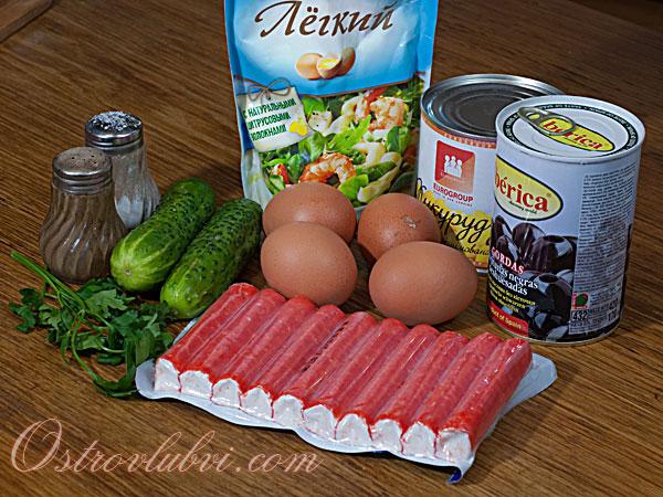 Салат из крабовых палочек - Ингредиенты