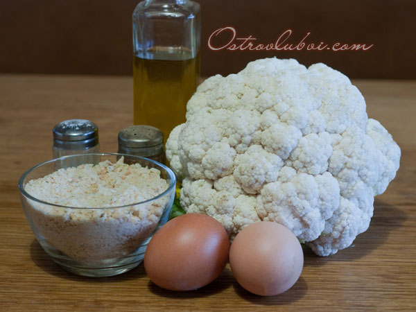 Жареная цветная капуста - Ингредиенты