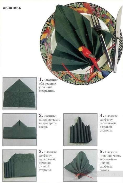 Как красиво сложить салфетки - фото 5