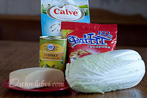 Салат из пекинской капусты - Ингредиенты