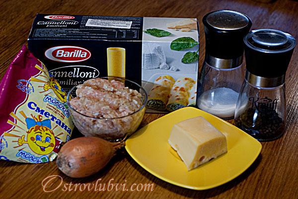 Фаршированные макароны - Ингредиенты