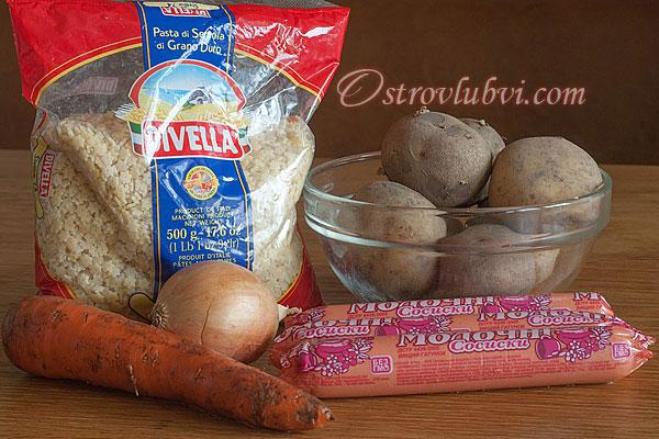 Суп с сосисками - Ингредиенты