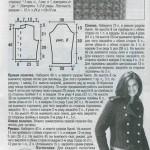 Схемы вязаных свитеров спицами - 10