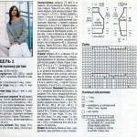 Схемы вязаных свитеров спицами - 12