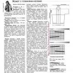Схемы вязаных свитеров спицами - 16