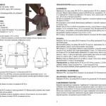 Схемы вязаных свитеров спицами - 24