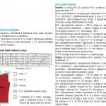 Схемы вязаных свитеров спицами - 28